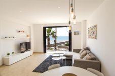 Apartment in Sitges - PORT ALEGRE Apartment